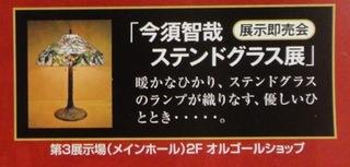 kawaguchiko2.JPG
