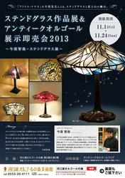 kawaguchiko_info.jpg