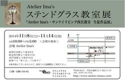 kyositsu_14dm.jpg